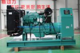 138kVA echtes Cummins Dieselgenerator-Set durch Soem-Hersteller