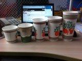 Café de alta velocidad automático de la taza de papel para la magdalena