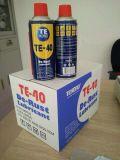 Lubrifiant par pulvérisation et huile pénétrante, lubrifiant antirouille, lubrifiant à usages multiples