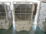 Промышленный испарительный воздушный охладитель портативная пишущая машинка машины охлаждения на воздухе воздушного охладителя