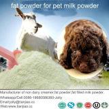 동물 먹이를 위한 뚱뚱한 분말, Non-Dairy 커피 크림통, 우유 대용품