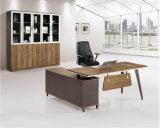 [أفّيس فورنيتثر] مكتب خشبيّة تنفيذيّ لأنّ مدار
