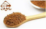 中国の高品質の適した価格の純粋な未加工自然なココア粉の製造業者