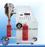 機械(GFM8-2)を補充する消火器