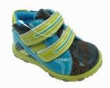 아기 신발 (KY0003)