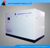 Промышленный стабилизированный компрессор воздуха винта с большим давлением