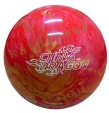 Nouvelle boule de bowling, AMF, Brunswick