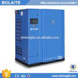 Garantía de calidad del compresor de aire ( Atlas )