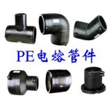 Electrofusion Tee PE Pipe Fitting Gas Fitting