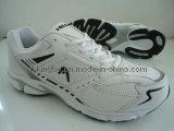 Chaussures de sport (KBS-15)