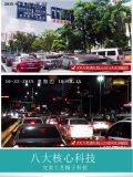 30X câmera inteligente do CCTV do veículo HD PTZ HD do zoom 2.0MP