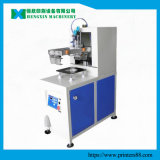 Stampatrice automatica dello schermo dell'aerostato