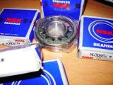 Zylinderförmiges Rollenlager (NN3020)