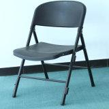 Черный пластик Складной стул для аренды