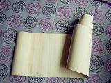 De Deken van het bamboe