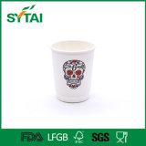 Taza de encargo disponible del cartón del café del papel de empapelar del doble de la insignia