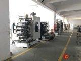 Máquina de impresión Offset seco Gc-6180