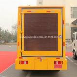 手段を移動式LEDスクリーンのトラック広告するHOWO 4X2 LED 5トンの