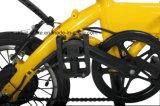 最大25km/Hの電気自転車を折る隠された電池