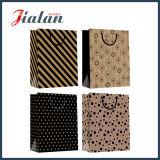 Мешок смычка тесемки штейновый прокатанный дешевый изготовленный на заказ бумажный для одежд