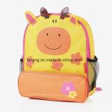Bw1-192 3Dの美しい動物は学校のラップトップのバックパック袋をからかう