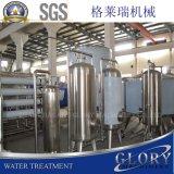 Filtro del tratamiento de aguas para la planta