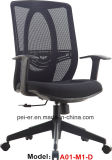 현대 사무실 나일론 회전대 여가 컴퓨터 의자 (1503C)