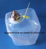 방탄호 표본 추출 병 5개 리터