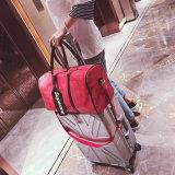 جديدة نمو سفر حقيبة [هند بغ] حقيبة [لرج-كبستي] حقيبة مسيكة