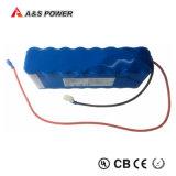 pacchetto 26650 4s1p ricaricabili della batteria di 12V 3ah LiFePO4 per l'indicatore luminoso di via solare