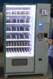 27 Cells Locker Combine Vending Machine Enlarging Vending Capacity