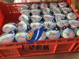 Помешивая йогурт оборудование Продажа