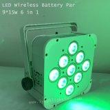 9X15W 배터리 전원을 사용하는 정연한 세척 빛