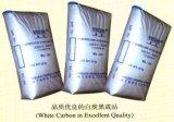 Precipitado de sílica (WL-160)