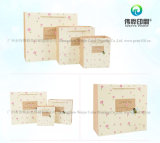 Мешок подарка оптовиков Китая напечатанный таможней бумажный упаковывая для малой побрякушки