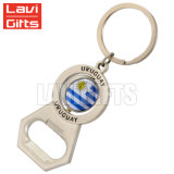Wholesale Cheap Custom Metal Blank Aluminum Bottle Opener Key Chain