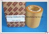 AC 1092200289 Filtro de aire del compresor de aire