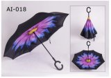 لون متعدّد آليّة 3 يطوي [سون] ومطر مظلة