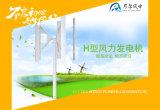 Generador de turbina chino de viento de Maglev 400W 12V/24V con nuevo diseño