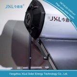 calentador solar de la potencia de Sun de los calentadores de agua del nuevo panel integrante de la placa plana 200L
