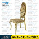 Hotel-Möbel-Verteiler-Bankett-Stuhl-Goldstahlstuhl, der Stuhl speist
