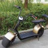 Самокат Harley новой конструкции 2017 электрический с 1500W