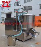 Lh1000L薬剤機械かさまざまな粉の高速のミキサー