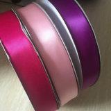 ファブリックFibbonの洗濯できる印刷されたリボン