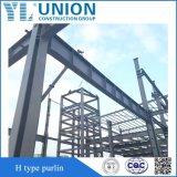 Конкурсное здание стальной рамки мастерской стальной структуры