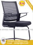 현대 조정가능한 팔 중앙 뒤 메시 사무실 의자 (HX-YY009B)