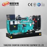 заводская цена 30 Ква 24квт электроэнергии Cummins Генераторная установка дизельного двигателя