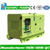 groupe électrogène 13.2kw/16.5kVA avec le moteur diesel de Yangdong et l'écran silencieux