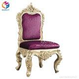 結婚式の宴会の優雅な様式Hly-Sf103のホテルのための王および女王の王位の椅子