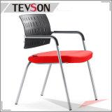 사무실, 회의 또는 훈련을%s 금속 프레임 현대 의자